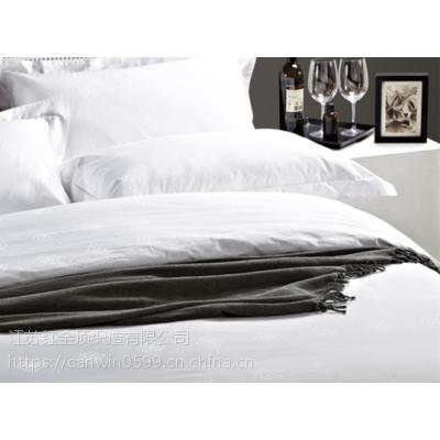 星级酒店床上用品供应酒店被套棉织造
