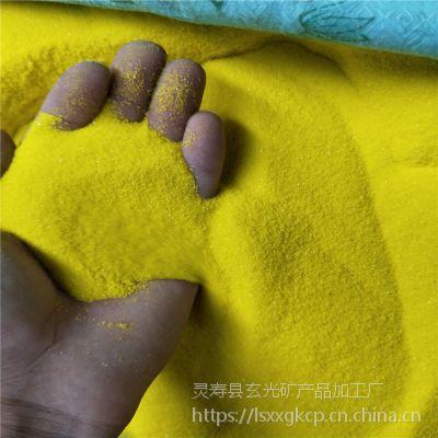 河北灵寿染色彩砂 儿童环保彩砂 园林景观沙