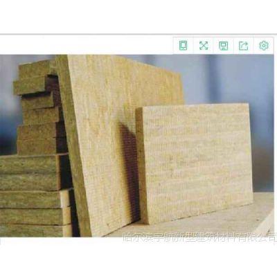 黑龙江憎水型岩棉板|憎水型岩棉板厂家