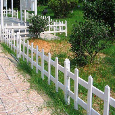 别墅草池围栏 绿化带小栏杆 庭院美观栅栏