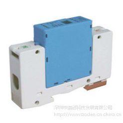 雷迅ASP ASafe-50一级电源防雷器浪涌保护器电涌保护器避雷