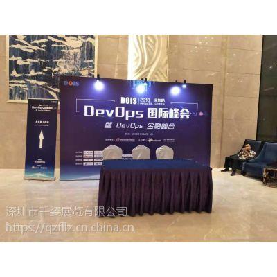 深圳周边专业背景板搭建