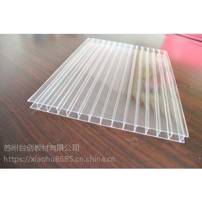 南通葡萄棚温室专用10mm双层阳光板 拜耳原料十年质保