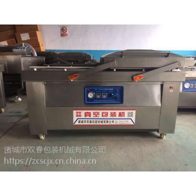食品包装机械 双春牌650型玉米真空包装机
