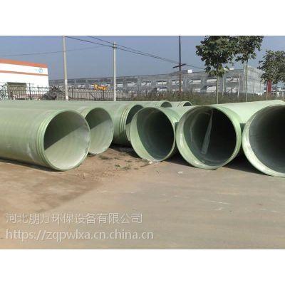 厂家直销四川省雷波县新洋丰肥业玻璃钢管道玻璃钢排水排污管道质量第一