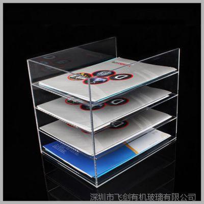 亚克力资料架 资料文件收纳架定制 供应A4多层桌面文件纸张收纳架
