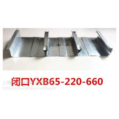 上海国际会展中心选择新之杰版型YXB65-220-660型闭口楼承板