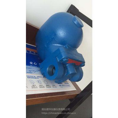 供应美国马克丹尼烟台、威海地区FTT浮球式疏水阀