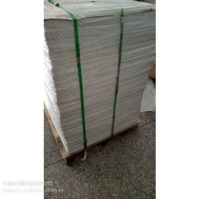 供应迎新牌优质棉纸14g-40g本白棉纸 高白棉纸厂家