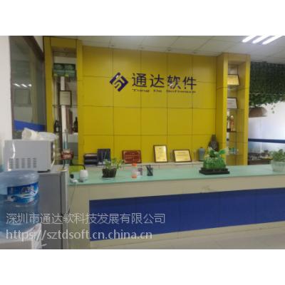 涂料行业专用软件 涂料ERP MES研发配方生产管理