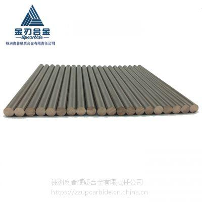 高致密钨铜Cu15W85实心圆棒 D10x200 钨铜电极 无孔洞 批发价格