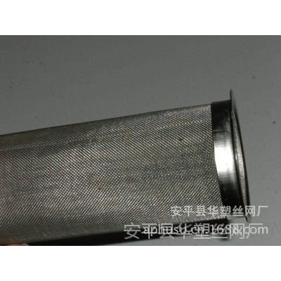 厂家供应不锈钢丝网过滤筒 滤筒 不锈钢滤筒 塑料过滤筒