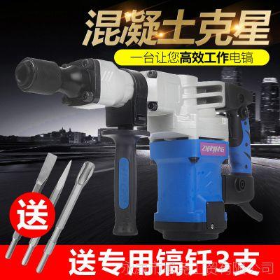 超大功率0855专业工程单用电镐开槽拆墙工业级 电动工具