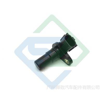 车速传感器 SENSOR 里程表传感器 31935-8E007 NISSAN 尼桑