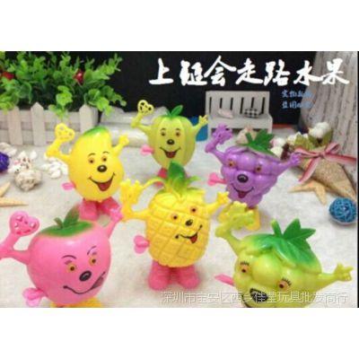 上链水果 发条玩具 热销上链动物 会走路水果 地摊货源厂家热卖