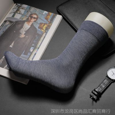 男女男士薄款短袜运动长款耐磨防臭丝光袜子薄袜子吸汗夏季袜子春