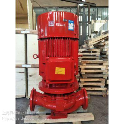 消防泵消防水泵XBD8.8/35-L喷淋泵厂家,消防增压水泵XBD8.6/35-L消火栓泵参数选型