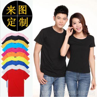 短袖翻领速干广告衫定做企业工作服装圆领文化POLO衫印字T恤logo