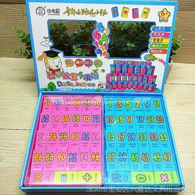 小卡尼数学英语启蒙教具数字运算多米诺骨牌儿童早教益智积木玩具