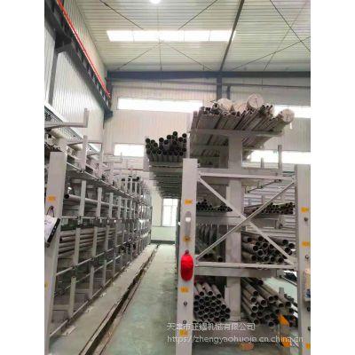 西安重型伸缩式悬臂货架 钢管存放架