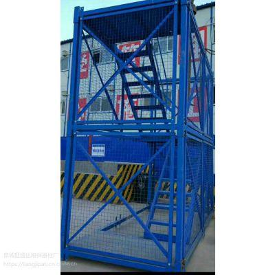 安全梯笼箱式施工安全梯笼桥墩防护网梯笼河北通达生产厂家