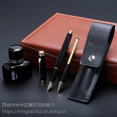 办公用品西安会议套盒礼品 英雄钢笔带墨水笔套批发