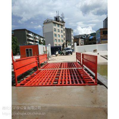 广东***新型洗车台 梅州工地出入口渣土车洗车槽