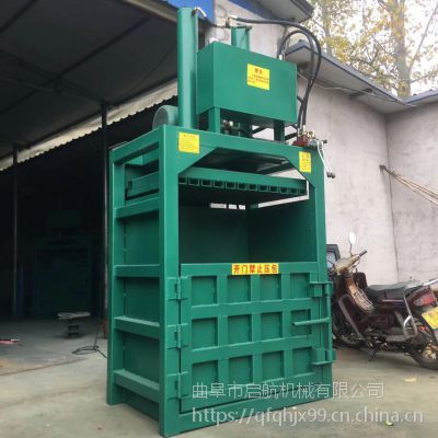 废品自动打包机 启航易拉罐立式打块机 泡沫纸压缩打捆机厂家