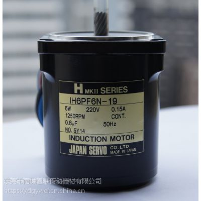 NIDECSERVO感应电机IH6PF6N-19日本电产伺服AC小型交流电机