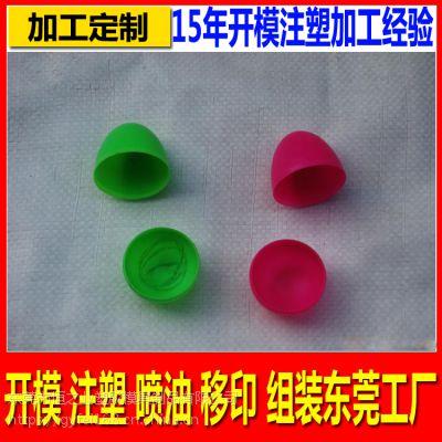 塑料模具制品研发设计POM全套塑料件 深圳开模注塑R05-001T塑胶模具