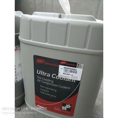 英格索兰润滑油供应厂家_英格索兰空压机冷却液 空压机配件
