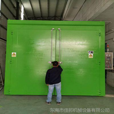 工业烤箱 生产厂家 恒温大型烘干箱 高温烤箱 干燥箱 佳邦非标定制