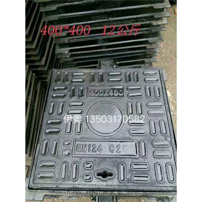 球墨铸铁井盖厂家生产方井盖400*400