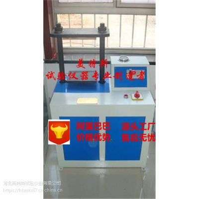 TSY-30电动液压圆盘取样器--适用范围MTS