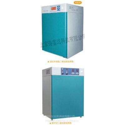 中西 二氧化碳培养箱 160升气套式 型号:SS98/M390501库号:M390501