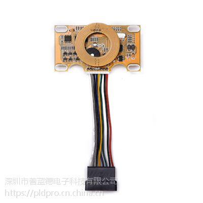 酒店宾馆公寓门锁感应芯片电子锁电路板V9-MF门锁电路板MF160828电路板智能门锁电路板PROU