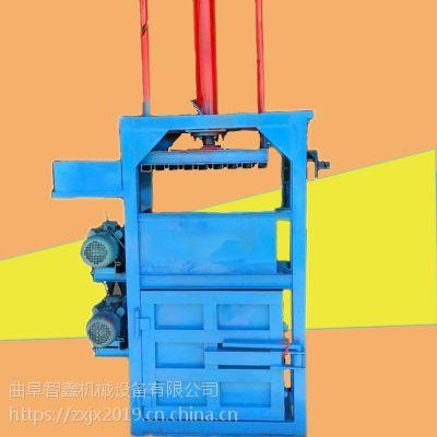 半自动衣服棉花被褥压扁机君乐宝粉罐压块机液压半自动的打包机智鑫