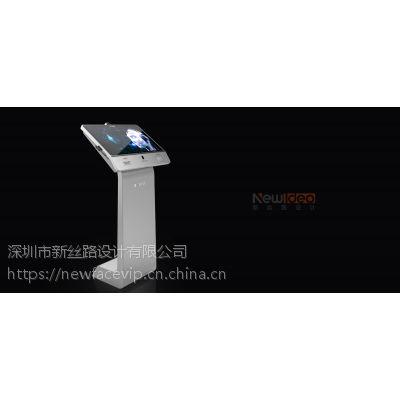 深圳工业设计,工业设备监狱终端机外观设计