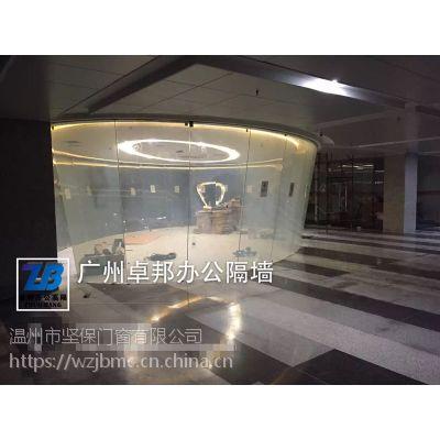 温州智能电雾变光调光玻璃隔断门窗订制安装厂家