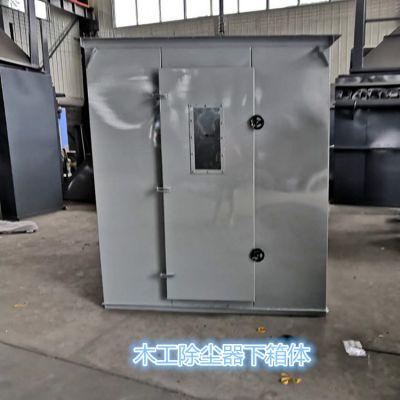 100袋焊接碳钢材质木工除尘器唐山木器厂中央木工除尘设备同帮制造