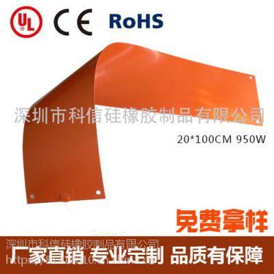 供应硅胶加热片,电热膜,硅橡胶加热板,发热片