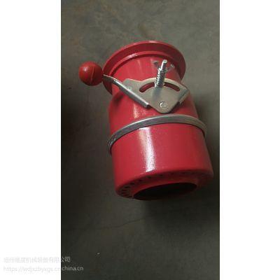 沧州维度厂家供应汽车阻火器 汽车防火罩 碳钢解放J6专用防火帽