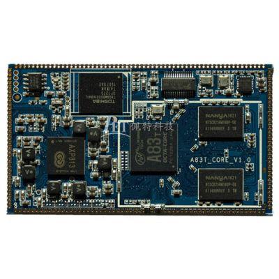 高质量PCBA电子制造服务,佩特科技,PCBA制板打样