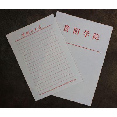 按需定制稿纸 信纸信封套装设计制作 学生练字稿纸方格本印制