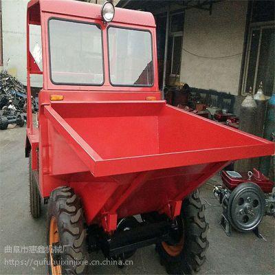 惠鑫柴油自卸翻斗车 工程用柴油自卸翻斗车