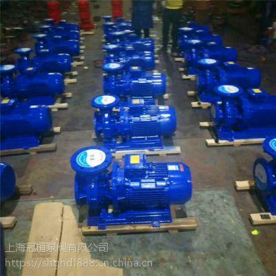 卧式管道泵 小型管道泵 ISW100-200I 37KW 娄底冠桓泵阀销售