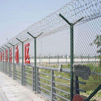 四川钿汇鑫品牌飞机场围栏网1.8*3米机场隔离铁丝网低碳钢丝刀片刺绳护栏网Y字形柱飞机场护栏