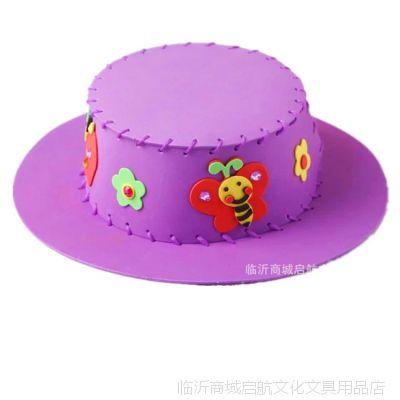 EVA儿童益智手工DIY制作帽子 幼儿园diy材料包益智玩具创意粘贴