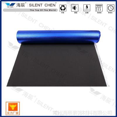 常州海辰 1-4mm可定制 复合地板专用防水防潮防蛀地板地垫