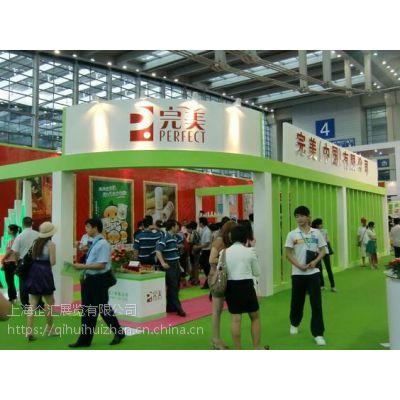 2019上海营养保健特医食品展览会